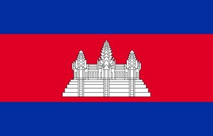 cambodia accounting standard